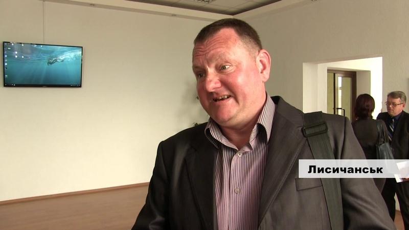 В Лисичанске мэр саботирует проведение сессии