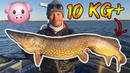 4 BIG LAKE tips you SHOULD KNOW for 10kg PIKE   Team Galant (English Subtitles)