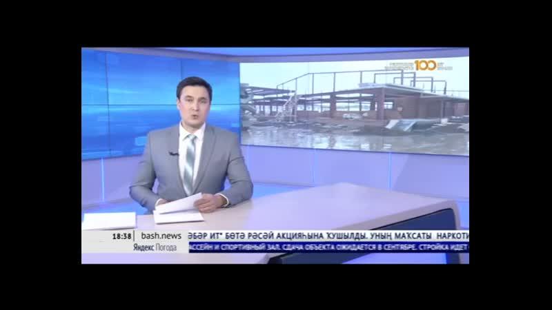 Әлшәй районы үҙәгендә бассейнлы физкультура-һауыҡтырыу комплексы төҙөлә