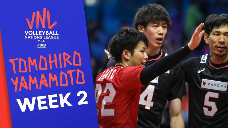 Japan's Digger no.1: Tomohiro Yamamoto   VNL2019 Week 2   Volleyball Nations League 2019