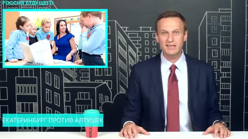 ЛУЧШИЙ ОЛИГАРХ РОССИИ по версии РПЦ Игорь Алтушкин Алексей Навальный 2019
