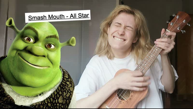 All Star — Smash Mouth by nixelpixel