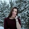 Regina Yuzlekaeva