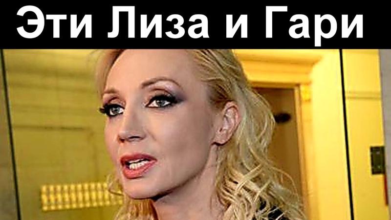 За ЧТО Орбакайте ненавидит детей Пугачевой и Галкина