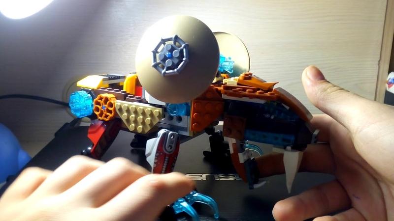 Самоделка Лего саблезубый тигр робот сера фангара