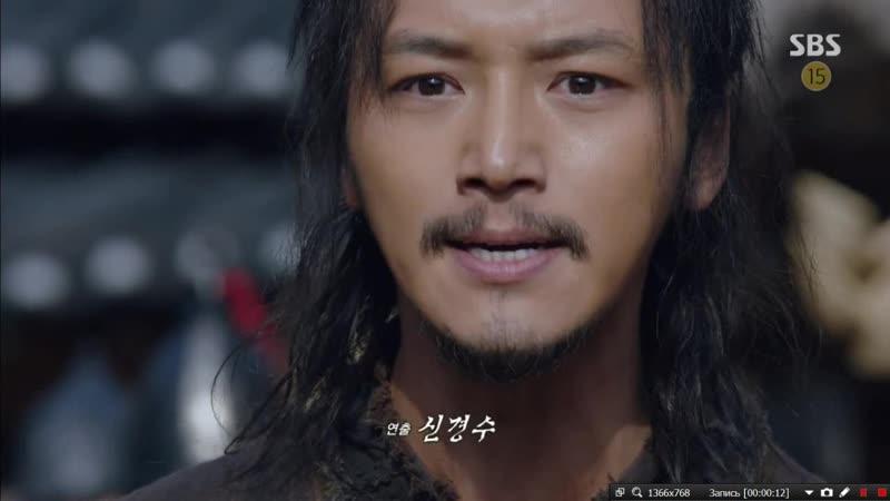 Шесть летящих драконов. Бой Lee Bang Ji vs Gil Tae Mi