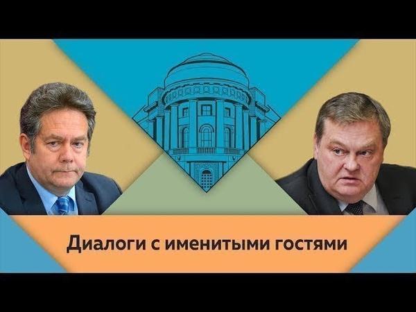 Н Н Платошкин и Е Ю Спицын в студии МПГУ Землей не торгуем с нацистами не дружим
