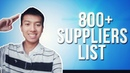 Free 800 Dropshipping Suppliers List for eBay and Amazon