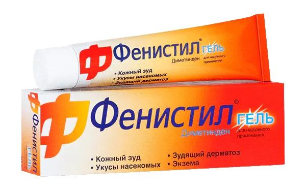 Статья Антигистаминные препараты от зуда кожи