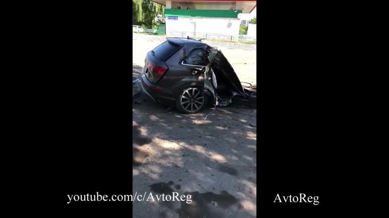 Audi q7 разрвало пополам