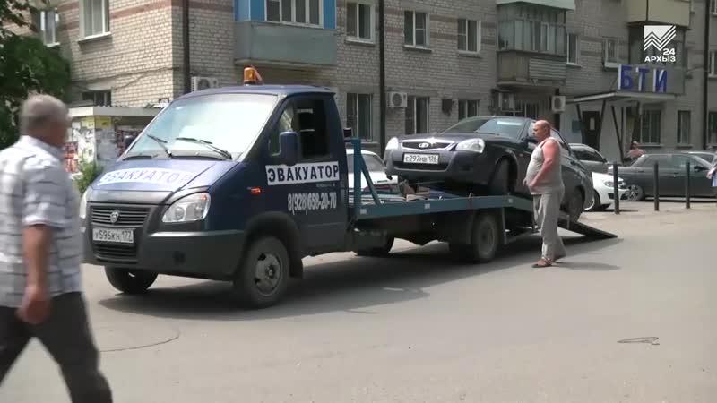 В Черкесске заработали эвакуаторы. Первыми они пришли на ул. Кавказскую