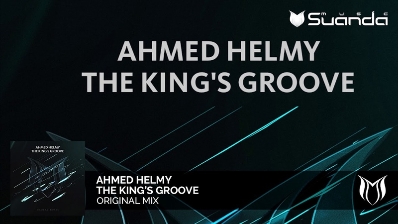 Ahmed Helmy The King's Groove