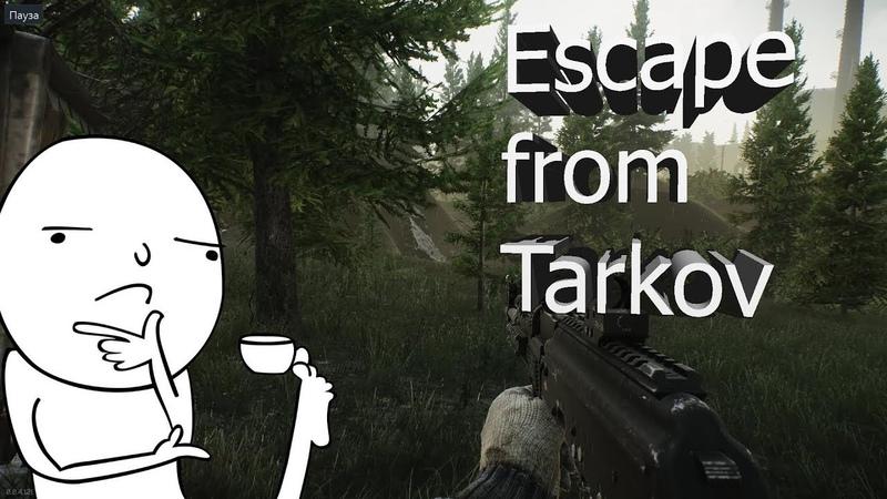 Что там в Таркове