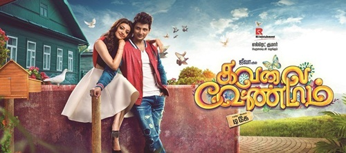 Kavalai Vendam In Hindi Dubbed Torrent