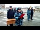 В Невьянской колонии ИК-46 присягу приняли 8 сотрудников