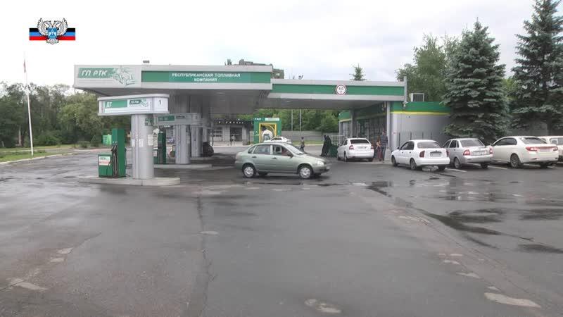 Экономисты отмечают увеличение объемов продажи товаров и топлива в сети ГП РТК.