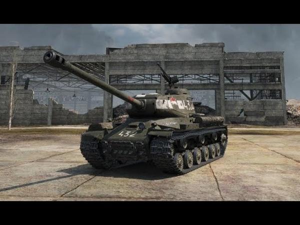 World Of Tanks Blitz. ИС-2 Берлин. Воин, Медаль Пула, Стальная стена, и 6 фрагов.