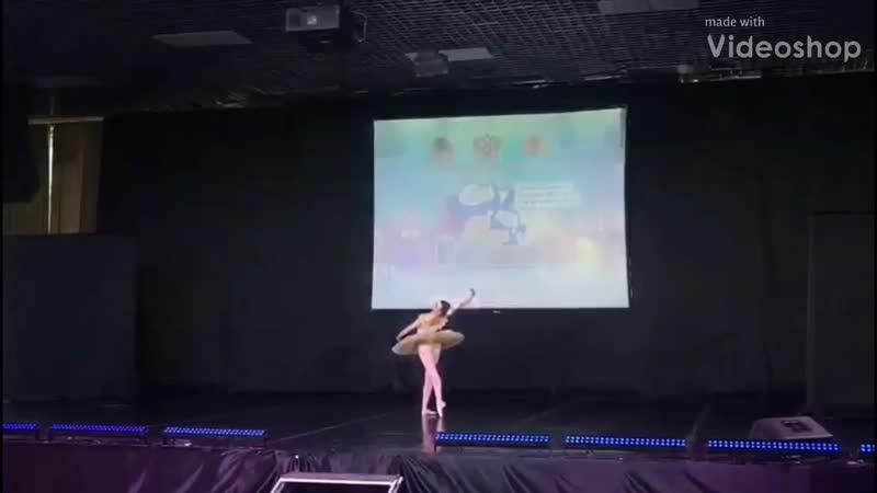 вариация из балета Пахита
