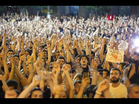 LIVE Тбілісі. Протест в Грузії. საქართველოში საპროტესტო აქცია თბილ