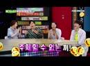 Jun - Video Star Ep. 153 preview (15.07.19)