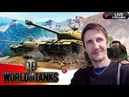 World of Tanks Epic Wins and Fails
