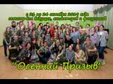 Уважаемые ведущие праздников! С 21 по 24 октября 2019 года в Подмосковье состоится семинар
