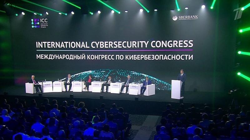 Дмитрий Медведев призвал разработать общемировые правила обеспечения кибербезопасности. Новости. Первый канал