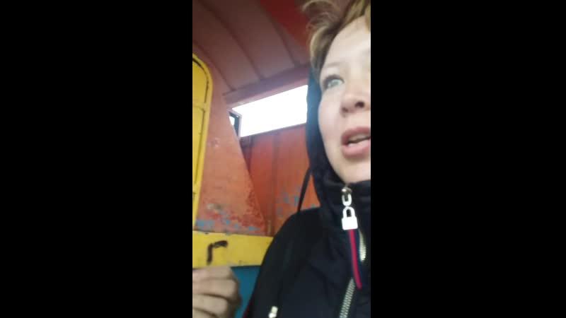 Когда ждешь автобус 20минут😂🤗😁