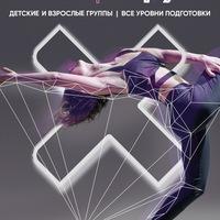 "Логотип Школа танцев ""EXTRA DANCE"" Тула"
