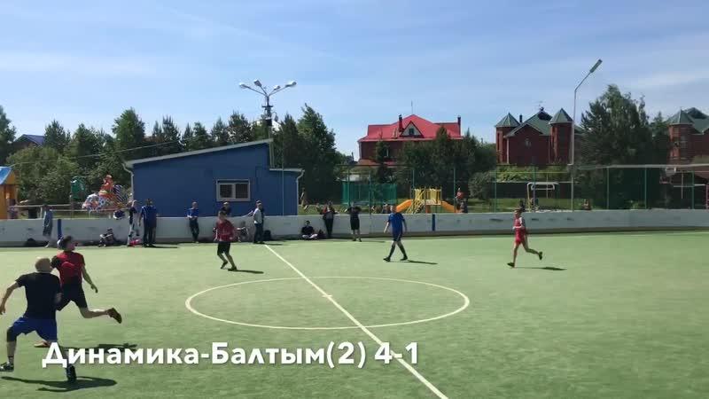 Обзор матча 6-го тура Динамика-Балтым-2