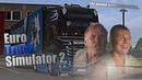 ✅Там далеко далеко есть земля 🛑Euro Truck Simulator 2