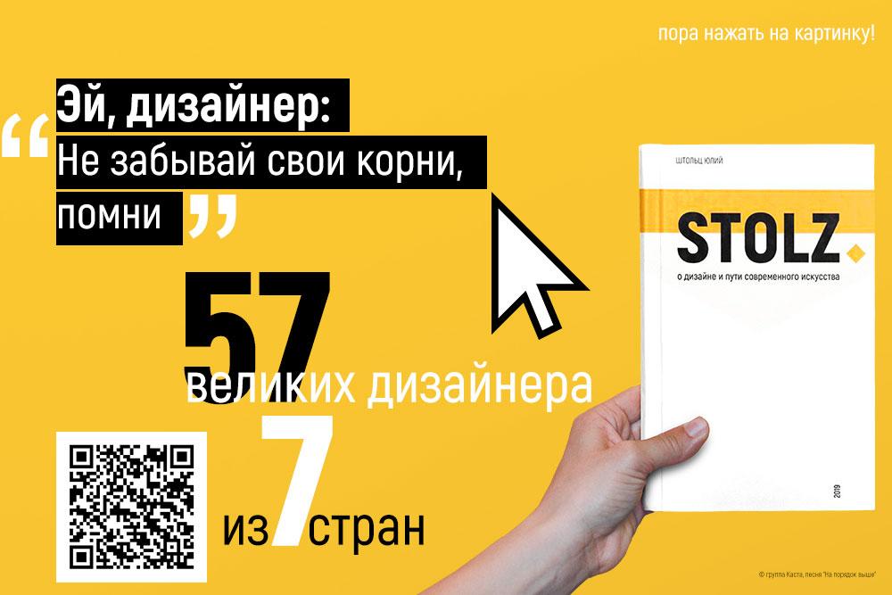Скачать. Книга о дизайне и дизайнерах. Дизайн логотипов, бренд стиль, гайдлайн,типографика. Книга о современном искусстве, художники. Шрифтовой дизай. О русском дизайне. О европейском дизайне.