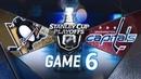 Питтсбург – Вашингтон (08.05.18) Плей-офф, 1/4 финала, Игра 6, Обзор матча...