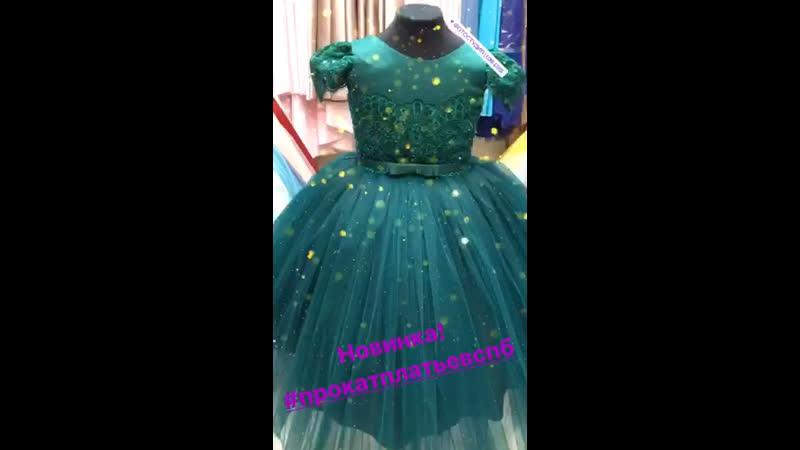 Обзор детского платья «Мини Изумруд»