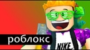 Подпишись на канал goo.gl/Lt1VUF Подпишись на второй канал goo.gl/Q28zLr ✦Мои соцсети ✦ ПОДПИСЫВАЙСЯ!) ✦Я ВКонтакте: nikolay_arisov ✦Группа ВКонтакте: arisov_lepka 💰