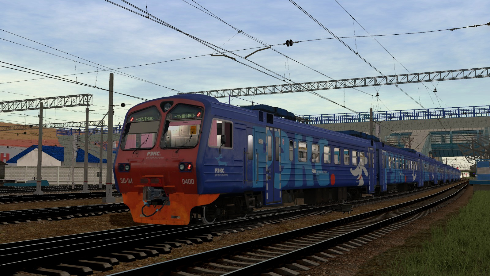 """TRS: ЭД4М-0400 """"РЭКС"""" Регион Экспресс"""