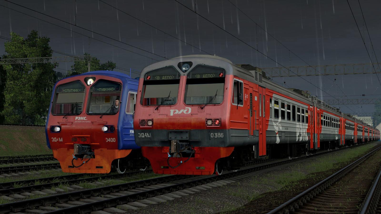 """TRS: ЭД4М-0386 """"РЭКС"""" Регион Экспресс"""