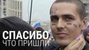Фейс за Россию, Оксимирон за Жукова
