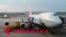 В Бангкок за 3 тыс. руб | Boeing 747-400 а/к Россия