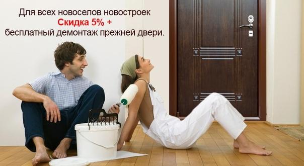 Утепленные входные двери гранит в Москве