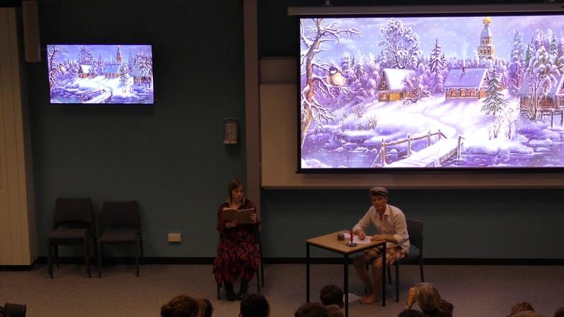 Durham University. Chekhov performance.