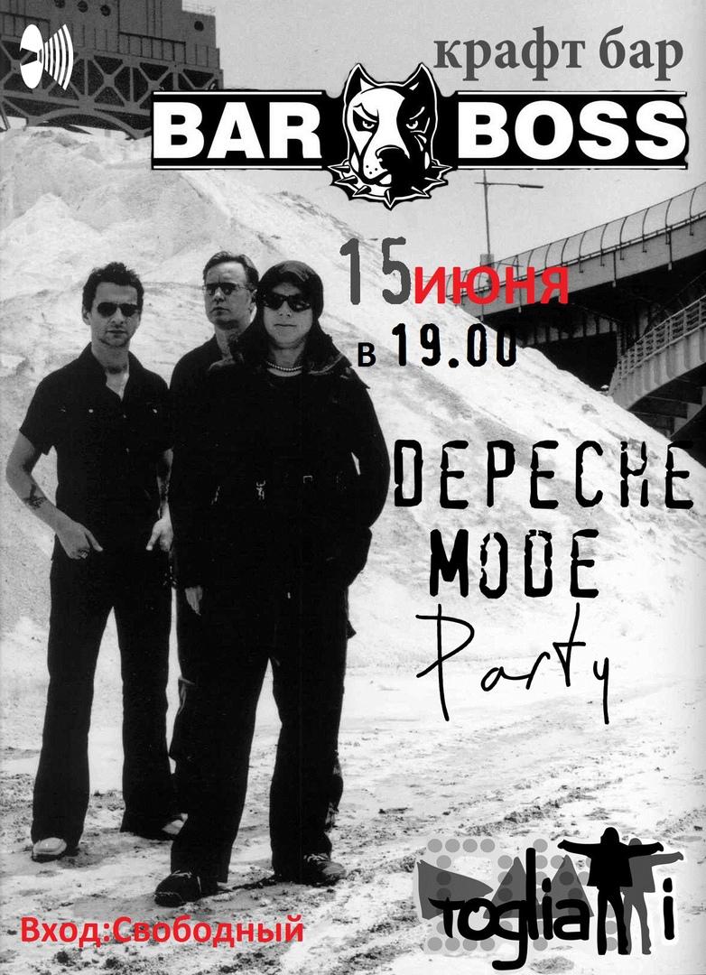 Афиша Тольятти Depeche Mode Party