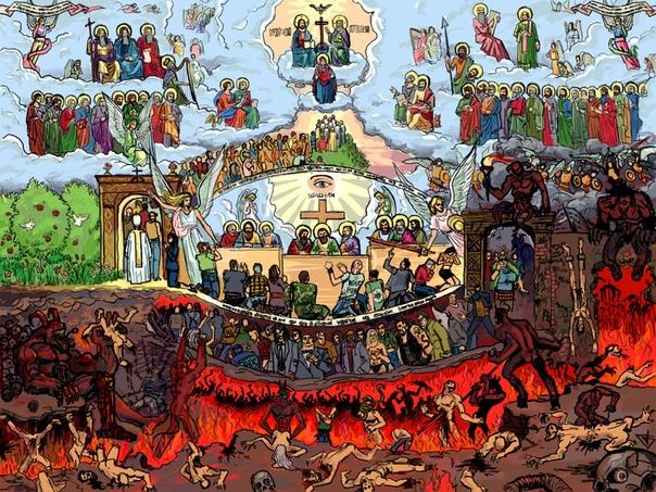 Страшный суд божий и когда он наступит