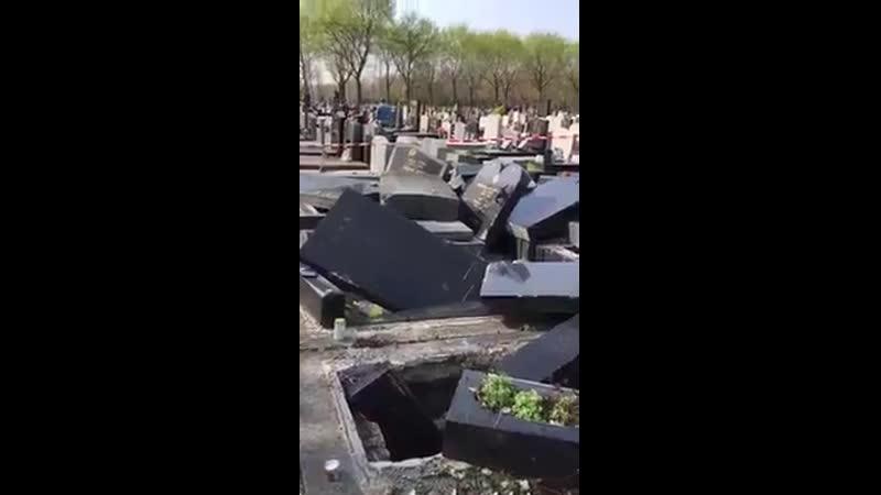 Ein Jüdischer Friedhof in Paris. Teilen Sie, dass die ganze Welt es sehen wird!!