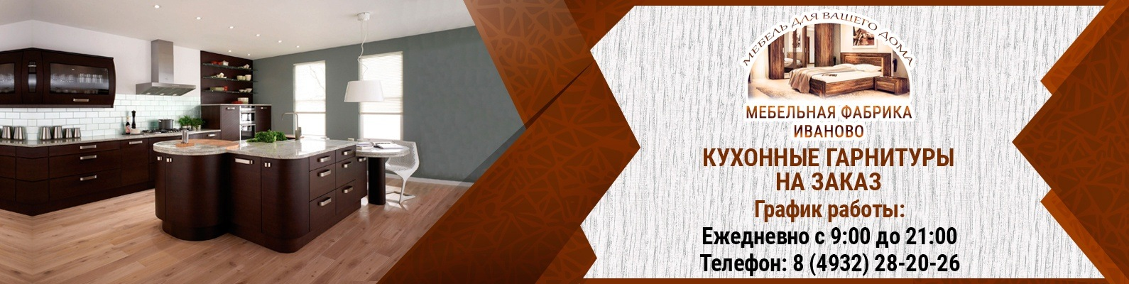 a99f5d264c25 Кухни/Мебель на Заказ Иваново! Заходите в группу | ВКонтакте