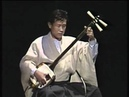 林英哲 Ei-tetsu Hayashi 木下伸市 Shinn-ichi Kino-shita 海流 -KAIRYU-
