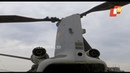 Induction ceremony of heavy lift Chinook helicopters to IAF at Chandigarh