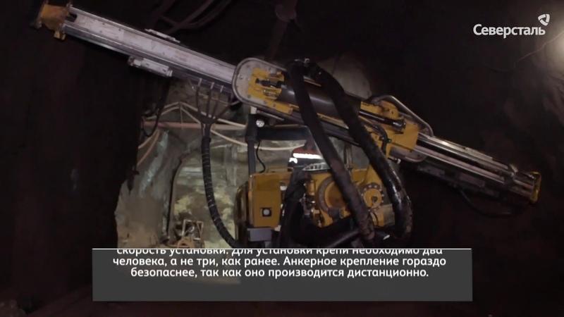 На Яковлевском ГОКе теперь используют анкерное крепление