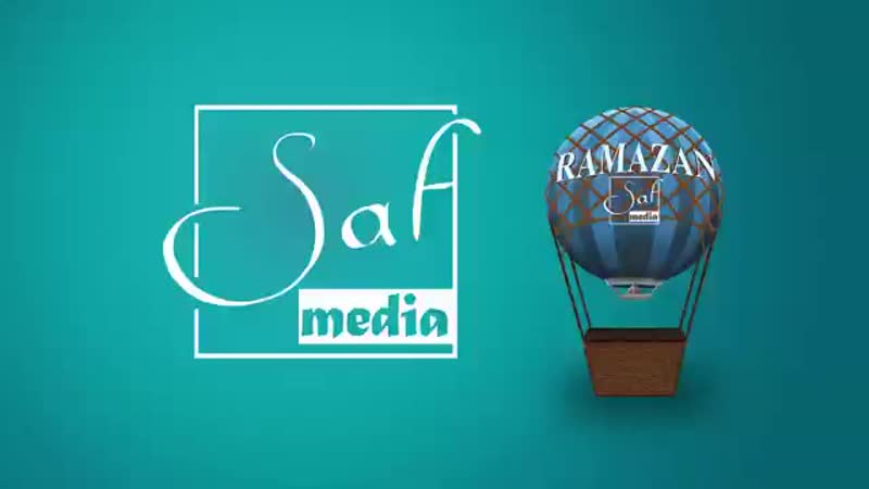 Рамазан – жаман қасиеттерден құтылып, рухани асқақтайтын ай! Saf Media.mp4