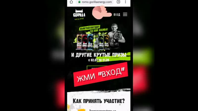 Видео инструкция.mp4 » Freewka.com - Смотреть онлайн в хорощем качестве